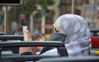Gli Emirati Arabi contro le VPN: carcere e 500.000 dollari di multa