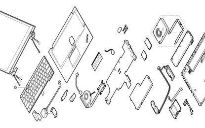 Sorpresa: trovata una vulnerabilità nel BIOS dei PC Lenovo