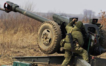 Malware Android usato per colpire l'artiglieria Ucraina?
