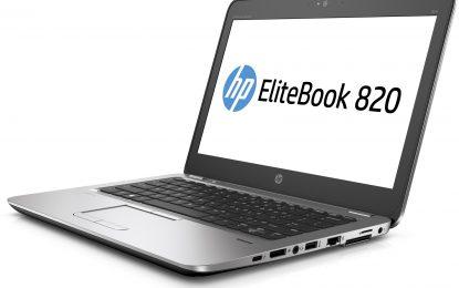 C'è un keylogger nascosto nei portatili HP