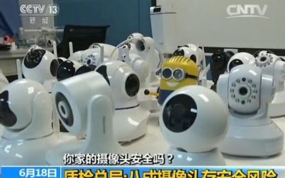 Cina: in vendita software per spiare le videocamere altrui