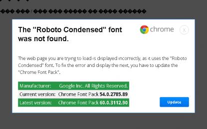 Una nuova tecnica di attacco usa un falso update dei font sui siti Web