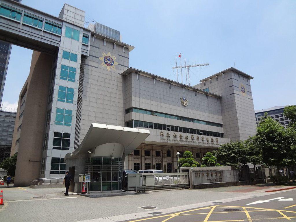 Polizia Taiwan