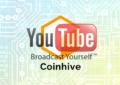 Crypto-jacking: hacker infilano il JavaScript nelle pubblicità di YouTube