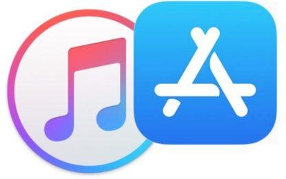 Vulnerabilità iOS: la sincronizzazione con iTunes apre ai pirati