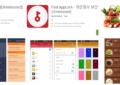 RedDawn: il cyber-spionaggio prende di mira i dispositivi mobili
