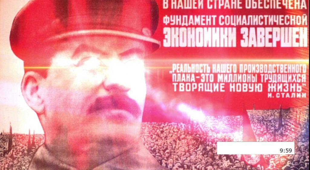 StalinLocker