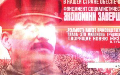 Arriva StalinLocker: 10 minuti per pagare, poi cancella tutti i file