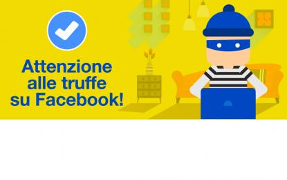 Truffe a PostePay tramite Facebook. Ma Poste Italiane ci mette del suo…