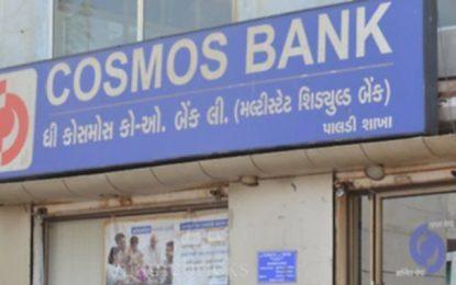 Hacker colpiscono Cosmos Bank e rubano 13,5 milioni di dollari
