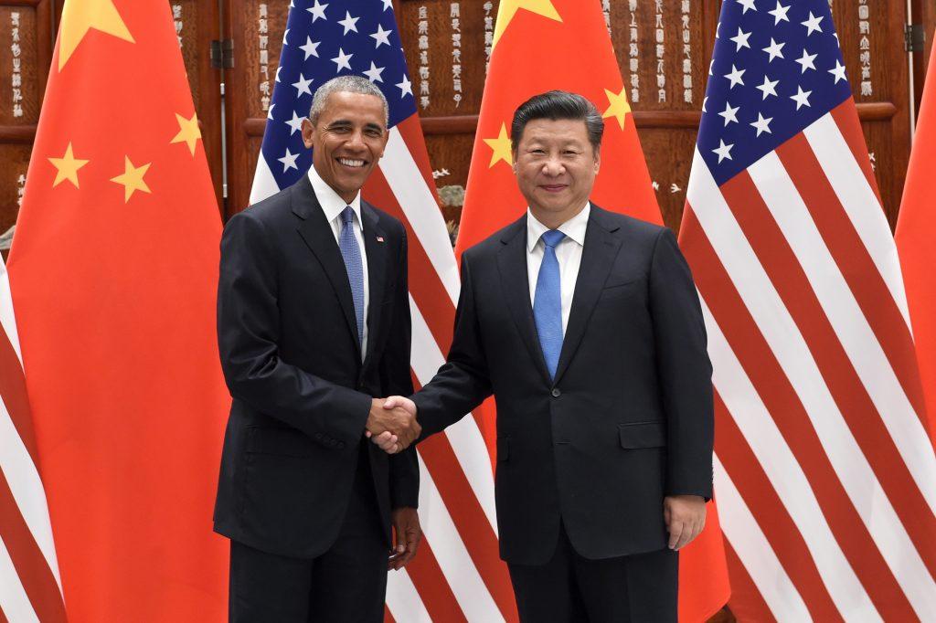 Cina microchip