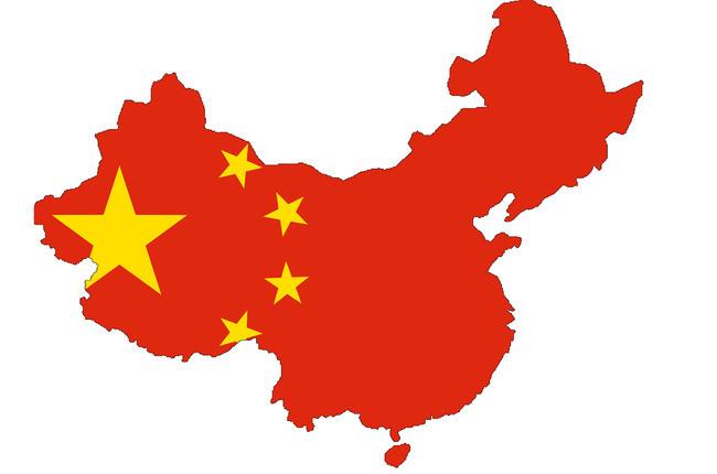 Cina hacking