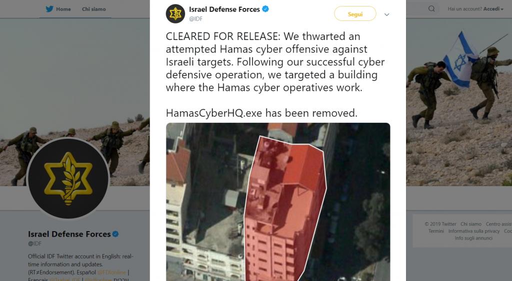 Israele hacker