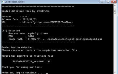 EmoCheck: ecco lo strumento per rilevare il malware Emotet