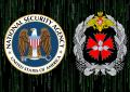 Allarme dell'NSA: hacker russi di Sandworm all'attacco dei server email