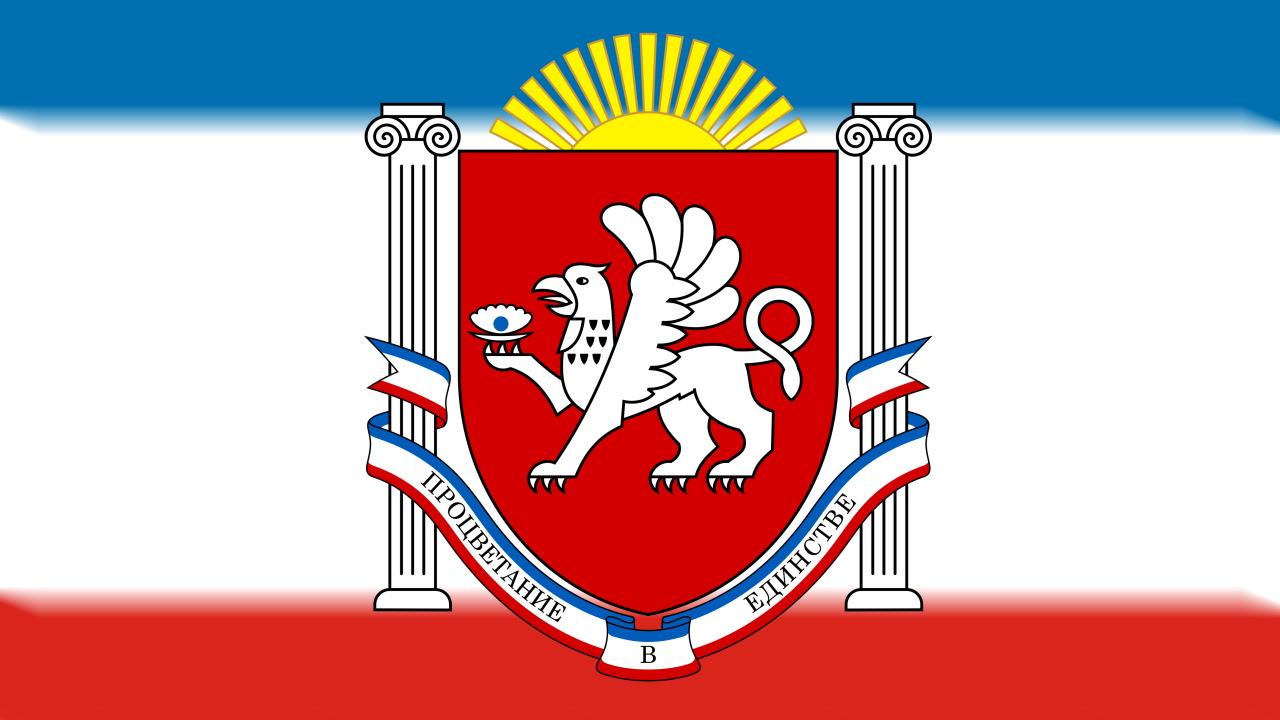 Trojan VBA RAT Crimea